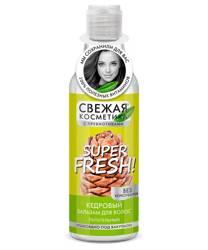 Balsam CEDROWY ODŻYWCZY do włosów z serii Fresh Cosmetics, 245ml - Fitokosmetik